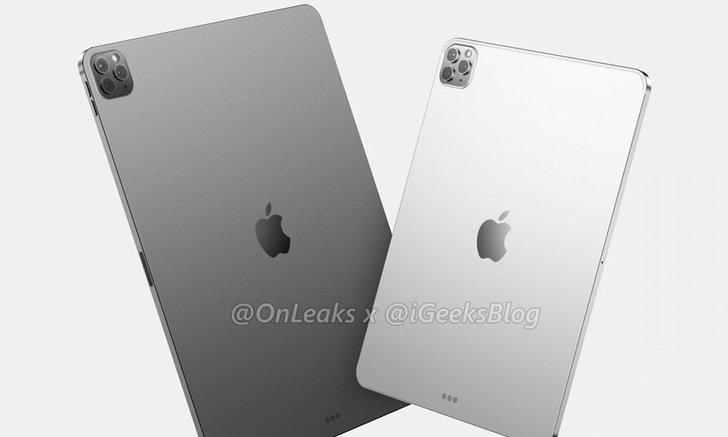 Appleเตรียมใส่เทคโนโลยี5GแบบmmWaveให้กับiPadเช่นเดียวกับiPhone