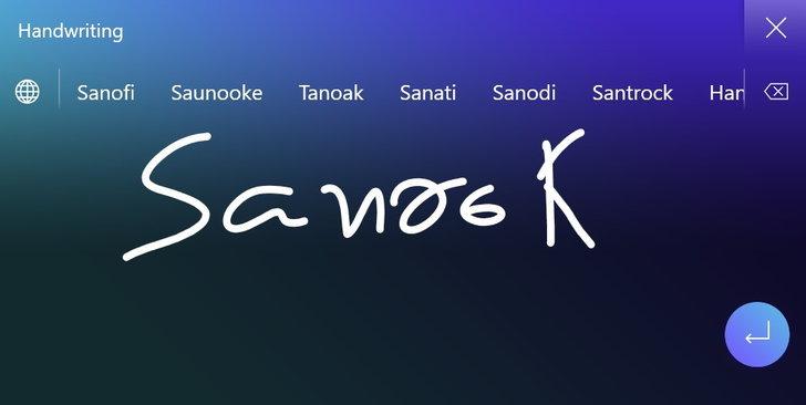 screenpad2