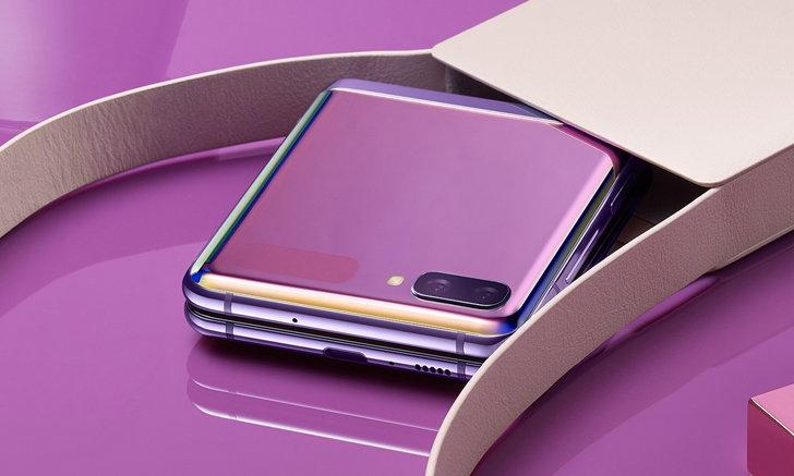 """เป็นเจ้าของก่อนใคร! ซัมซุงเปิดจำหน่าย """"Galaxy Z Flip"""" รอบพิเศษ 21 กุมภาพันธ์ นี้"""