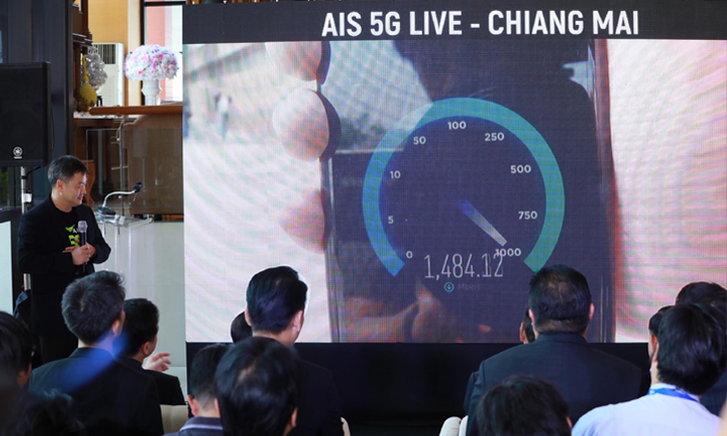 AIS เปิดเครือข่าย 5G ทั่วประเทศ พร้อมพาคนไทยก้าวสู่ยุค 5G อย่างเต็มรูปแบบ