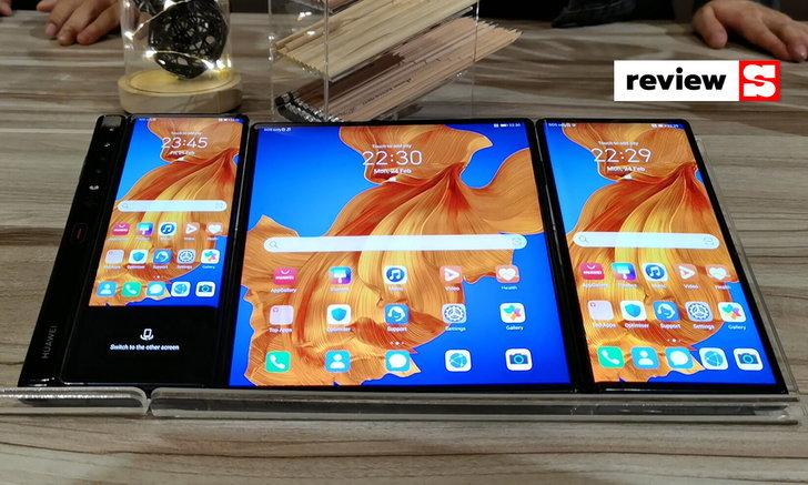 [Hands On] Huawei Mate XS มือถือพับได้ที่สวยและแกร่งกว่าเดิม ราคา 85,000 บาท