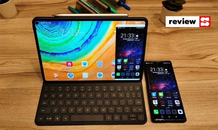 [Hands On]HuaweiMatePadProและHuaweiMatebookรุ่นปี2020คู่หูช่วยทำงานทีน่าใช้ไม่เบา