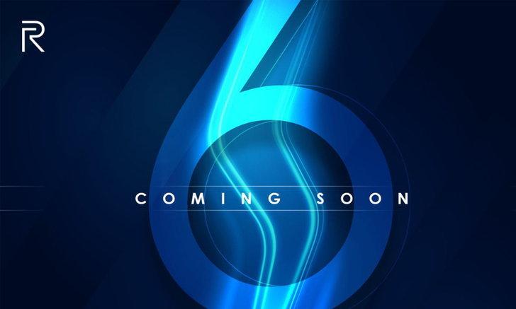 เผยTeaserของrealme6มือถือระดับกลางก่อนเปิดตัวเร็วๆนี้