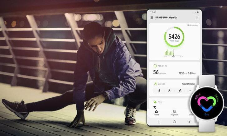 Samsung Healthเปิดฟีเจอร์วัดประจำเดือนสำหรับคุณผู้หญิงแม้ว่าจะช้ากว่าชาวบ้านก็ตาม