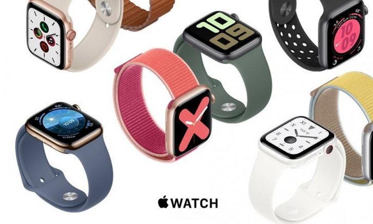 ลือ Apple Watch Series 6จะมาพร้อมกับการจับการนอนที่ละเอียดขึ้นและมีการวัดOxygenในเลือด