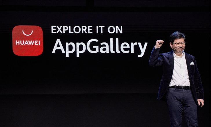 ข่าวดีFacebook, InstagramและTwitterเตรียมพร้อมจะลงโปรแกรมในHuawei AppGallery