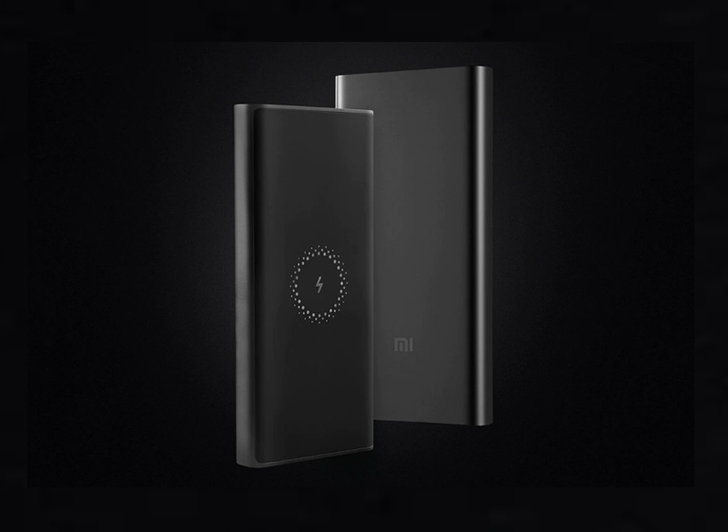 mi_wireless_power_bank_imag