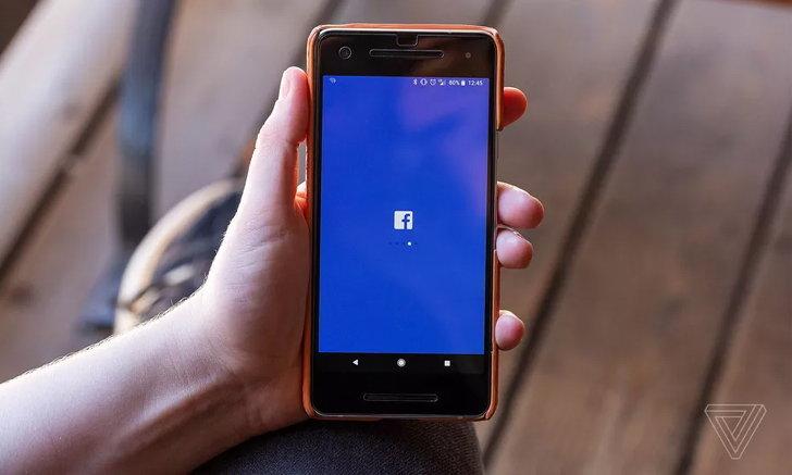 Facebook เปิดตัวฟีเจอร์ Quiet Mode ลดการแจ้งเตือนจากแอปบนมือถือให้น้อยลง