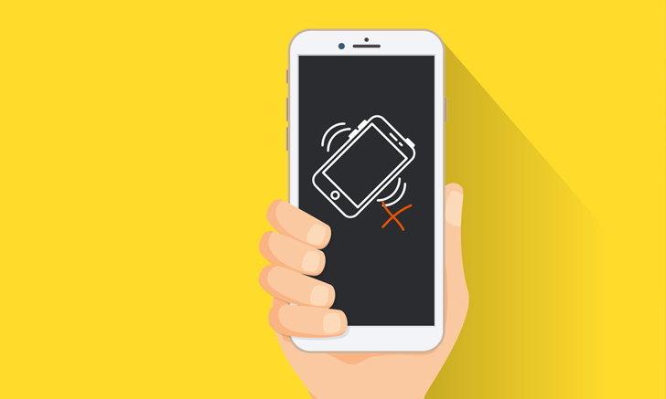 โหลดไว้เลย!  3 แอปพลิเคชันที่จะเปลี่ยนสมาร์ทโฟนเป็น Sex toy แบบไม่ต้องซื้อให้แพง