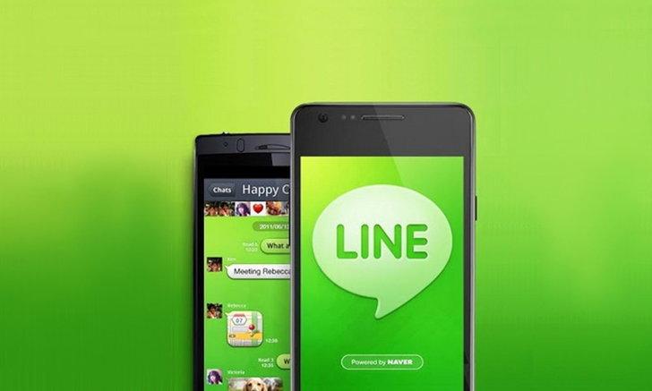 Lineเลิกใช้การสมัครผู้ใช้ใหม่โดยใช้Facebookแต่เพิ่มApple IDเข้ามา เริ่มเมษายน นี้