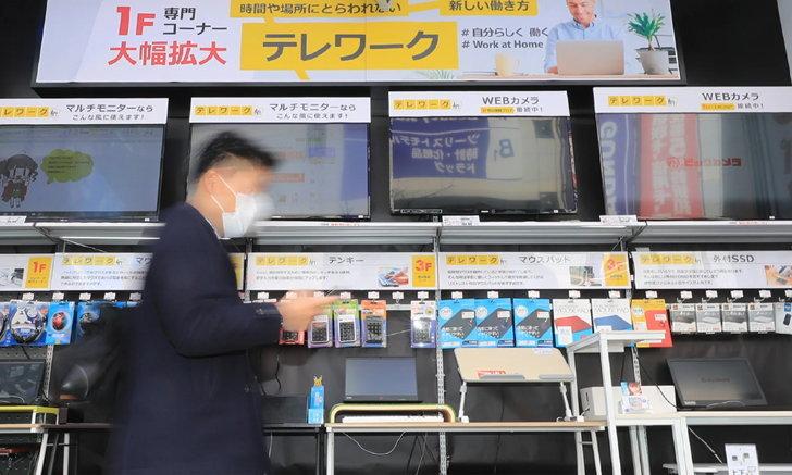 อนาคตอันใกล้คือซื้อ-ขายออนไลน์ ห้างในญี่ปุ่นเร่งผลักดันการขายออนไลน์เพิ่มขึ้นสองเท่า