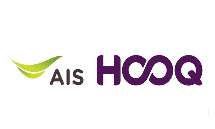 AIS ประกาศแผนชดเชยสมาชิกหลังจาก HOOQ ปิด