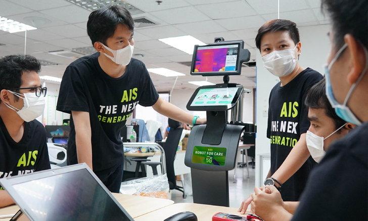 """เจาะภารกิจทีม """"AIS ROBOTIC LAB"""" ลุยสร้าง หุ่นยนต์ 5G ช่วยหมอดูแลผู้ป่วยโควิด-19"""