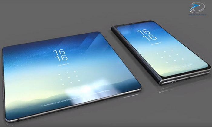Samsung Galaxy X ว่าที่มือถือจอพับได้ อาจมีถึง 3 หน้าจอ! จอใหญ่สุดที่ 7 นิ้วเมื่อกางออก