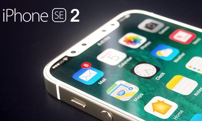 เผยโฉมภาพเรนเดอร์ iPhone SE 2 หน้าจอไร้ขอบและรอยบาก พร้อมมีลุ้นใช้งาน Face ID เหมือน iPhone X!