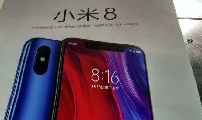 เผยภาพ Xiaomi Mi 8 สมาร์ทโฟน Android หน้าตาเหมือน iPhone X ที่สุด!