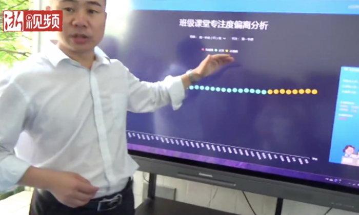 โรงเรียนในจีนติดตั้งกล้องตรวจจับใบหน้าในห้องเรียนเพื่อดูว่านักเรียนตั้งใจเรียนหรือไม่