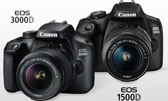 """Canon เปิดตัวกล้องดีเอสแอลอาร์ระดับเริ่มต้น """" Canon EOS 1500D"""" และ """" Canon EOS 3000D"""""""