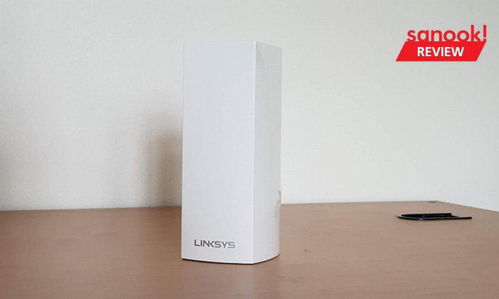"""รีวิว """"Linksys VELOP""""เร้าเตอร์ทรงสูง ที่ใช้ง่าย และครอบคลุมแม้บ้านจะสูง หรือ ใหญ่"""