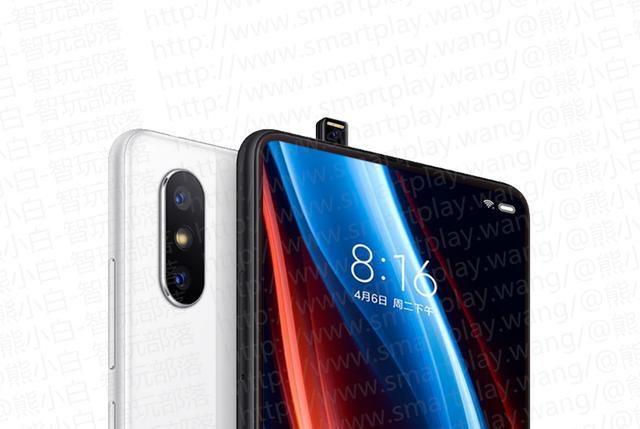 Xiaomi เตรียมเปิดตัว Mi Mix 3 คาดอาจมาพร้อมกล้องสไลด์จากตัวเครื่อง