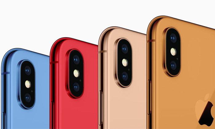 """นักวิเคราะห์คนดังเผย """"iPhone 9 """" จะมีให้เลือกกันถึง 5 สี เพิ่ม 2 สีใหม่"""