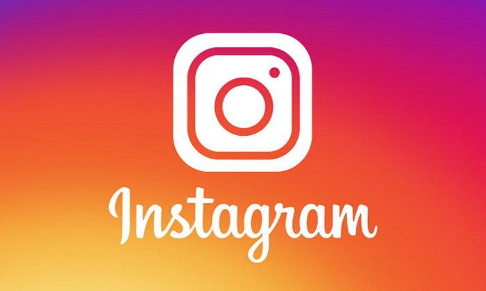 """""""Instagram"""" เพิ่มฟีเจอร์ส่งคำขอยืนยันตัวตนว่า IG นี้ เป็นของฉัน"""
