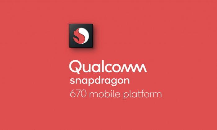 Qualcomm เปิดตัว Snapdragon 670  ชิประดับกลางรุ่นล่าสุด เพิ่มศักยภาพด้าน AI