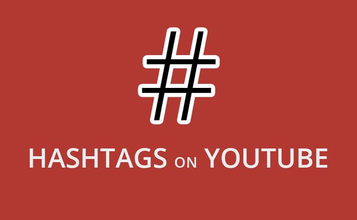 YouTube เพิ่มฟีเจอร์ใหม่เสิร์ชวิดีโอผ่าน Hashtag ได้แล้ว