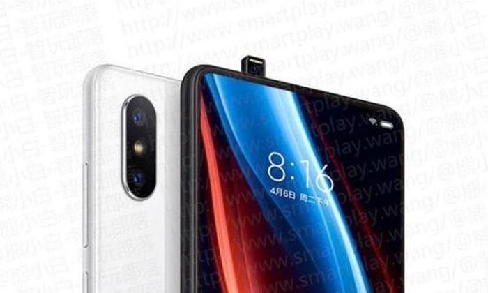หลุดภาพว่าที่เรือธง Xiaomi MI MIX 3 มาพร้อมกล้องหน้าคู่ คาดเปิดตัวแตะ 18,000 บาท
