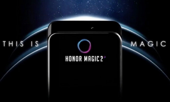 Honor เปิดตัวเรือธง Magic 2 จอไร้ขอบ และไม่มีติ่งหน้าจอ ภายในงาน IFA 2018