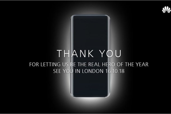 "Huawei แอบกัด Apple : ""ขอบคุณที่ยังทำอะไรเหมือนเดิม"""