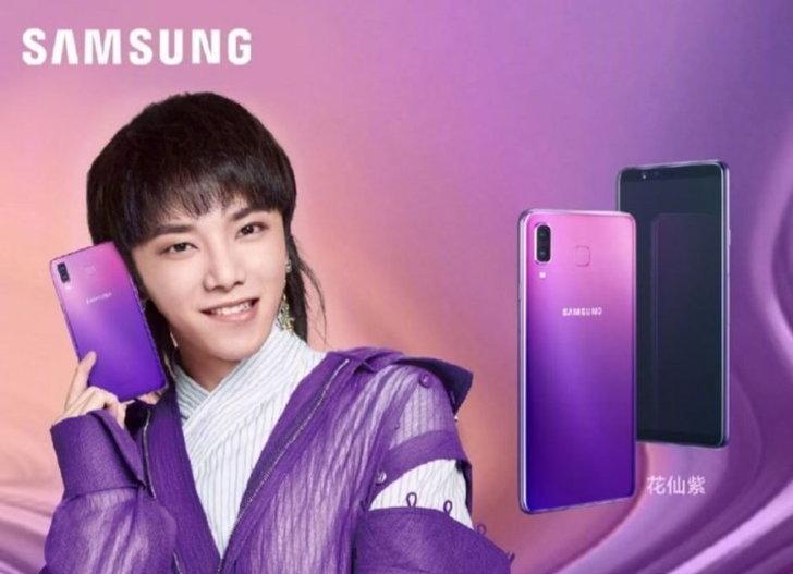 Samsung เปิดตัวสมาร์ทโฟนไล่เฉดสีละม้ายคล้าย Huawei P20 Pro