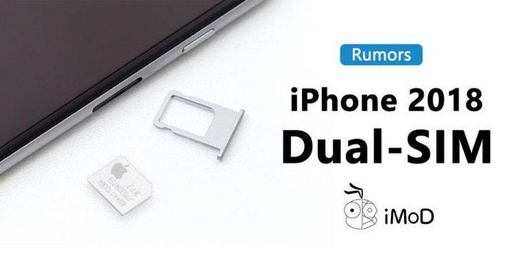 iphone-2018-dual-sim-apple-si
