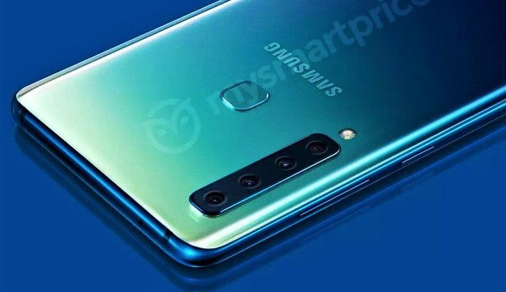 """เผยภาพแรก """"Samsung Galaxy A9s"""" พร้อมรายละเอียดกล้อง 4 ตัว ก่อนเปิดตัวจริงวันนี้"""