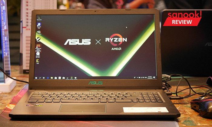 "[Hands On] ลองสัมผัส ""ASUS Laptop A570"" Gaming Notebook ราคาเฉียด 2 หมื่น แต่ได้ของดีจาก AMD Ryzen 5"