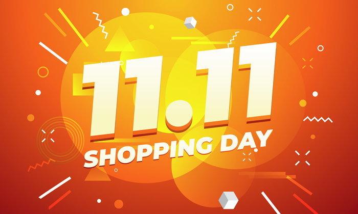 รวมลิสต์! 11.11 Shopping Festival เลือกช้อปที่ไหนได้บ้างมาดู
