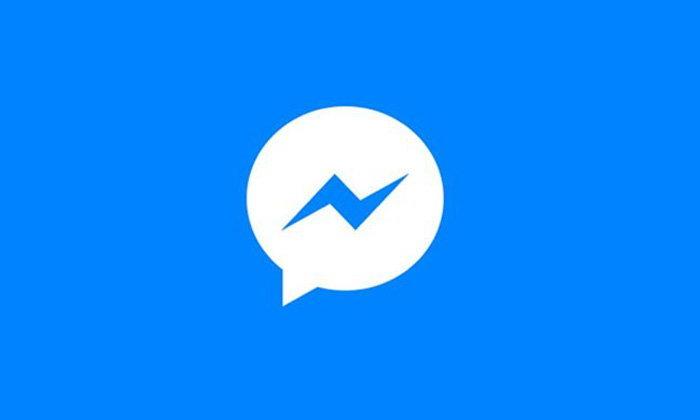 """มาแล้วฟีเจอร์ลบข้อความหากส่งผิดบน """"Facebook Messenger"""" ใช้ได้วันนี้"""