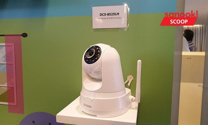 """""""D-Link"""" เปิดตัวกล้องวงจรปิดรุ่นใหม่ พร้อมเปิดตัวตัวแทนจำหน่ายรายใหม่ในประเทศไทย"""