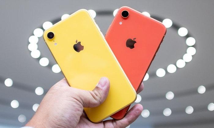 นักวิเคราะห์ชี้ Apple อาจลดการผลิต iPhone XR ลงไปอีก