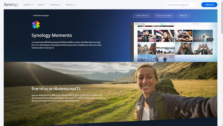 synologymoments