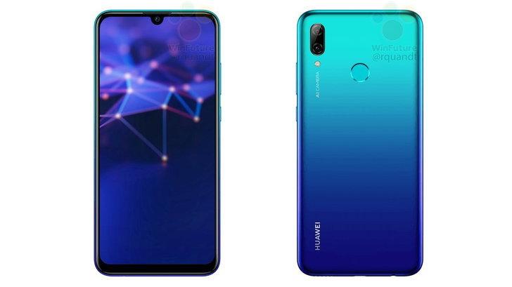 เผยภาพ Huawei P Smart สมาร์ทโฟนสเปกดี ราคาถูก!