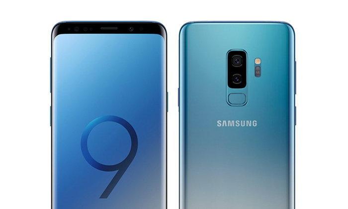 """""""Samsung"""" เปิดตัว """"Galaxy S9"""" สี Two Tone สุดสวยที่ชื่อว่า Ice Blue"""