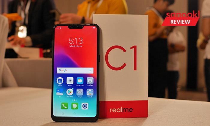 """[Hands On] สัมผัสแรกกับ """"Realme C1"""" มือถือใหม่สุดคุ้มค่า ราคาดีงามแค่ 3,990 บาท หาซื้อได้ที่ เซเว่น"""