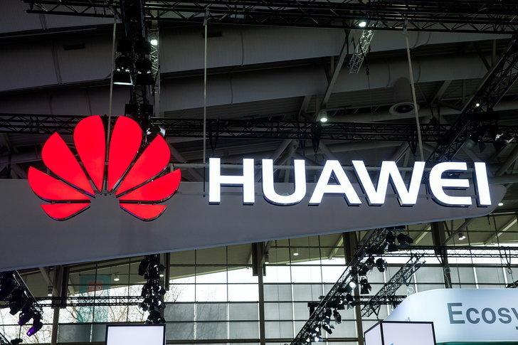 รัฐบาลและชาวจีนไม่พอใจ ต้องการให้ปล่อยตัวรองประธานของ Huawei!