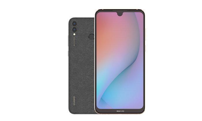 "Huawei เปิดตัว ""Y Max"" มือถือรุ่นใหม่ที่จอใหญ่ 7.12 นิ้วราคา 10,990 บาท"