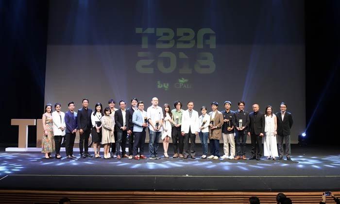 """ประกาศรางวัล """"Thailand Best Blog Awards 2018 by CP ALL"""" สุดยอดบล็อกแห่งปี"""