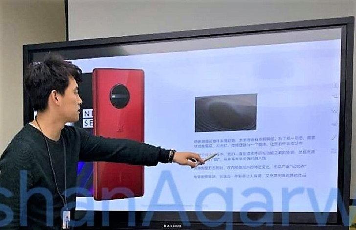 ครั้งแรก! ภาพหลุด OnePlus 7 หรือ OnePlus 5G : คาดใช้ชิป Snapdragon 855 และเปิดตัวต้นปี 2019