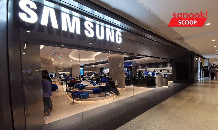 """พาชม """"Samsung Experience Store Large"""" ใหญ่ที่สุดในประเทศไทย"""