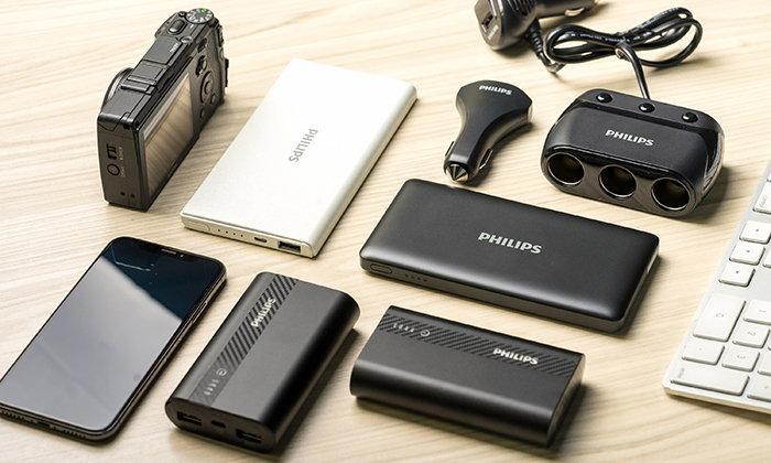 PHILIPS เปิดตัว Mobile Accessories ที่ให้คุณใช้งานต่อเนื่อง และมีความคุ้มครองความเสียหาย