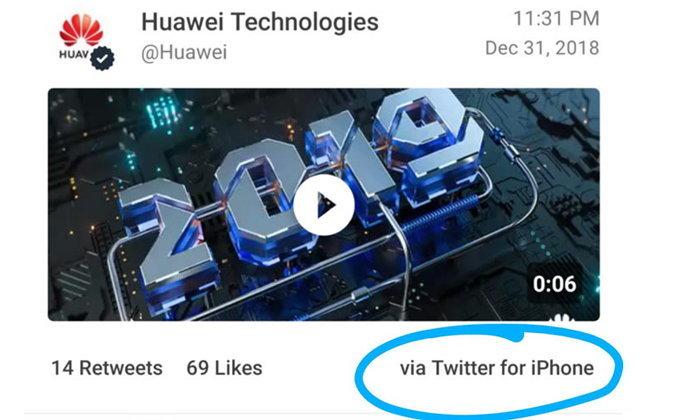 พนักงาน Huawei ถูกตัดเงินเดือน ลดตำแหน่ง และพักงาน หลังทวีตผ่าน iPhone